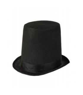 Αξεσουάρ μεταμφίεσης - Καπέλο Ημίψηλο από το looklike.gr