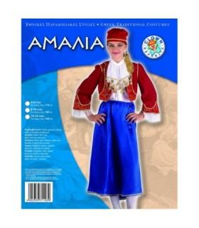 Παραδοσιακή Στολή Αμαλία Νο 10 για κορίτσια από το looklike.gr