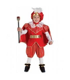 Παιδική Στολή Βασιλιάς Ριχάρδος για αγόρια από το looklike.gr