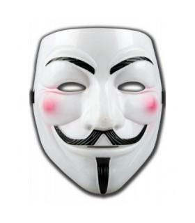 Αξεσουάρ μεταμφίεσης - Μάσκα V Πλαστική από το looklike.gr