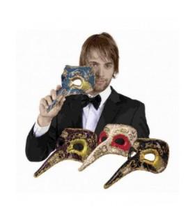 Εντυπωσιακή μάσκα βενετσιάνικη 2 χρώματα