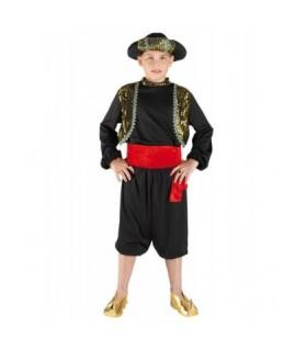 Παιδική Στολή Σουλτάνος για αγόρια από το looklike.gr