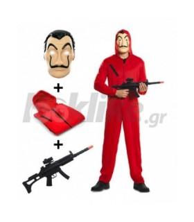Ολόκληρο το σετ Στολή la casa de papel, μάσκα dali και όπλο Μ16 ληστή