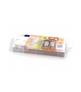 Ψεύτικα Χαρτονομίσματα 50 ευρώ