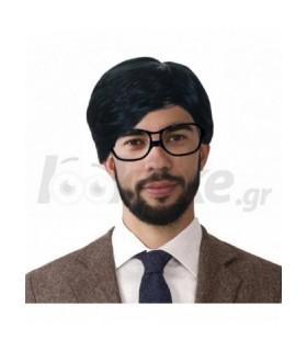 Σετ με γυαλιά και περούκα El Profesor La Casa De Papel - looklike.gr