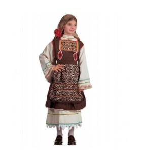 Παραδοσιακή στολή για κορίτσια Θρακιώτισσα