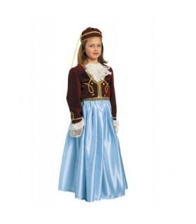 Παραδοσιακή Στολή Αμαλία Παιδικό από το looklike.gr