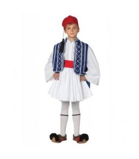 Παραδοσιακή Στολή Τσολιάς Μπλε Παιδικό από το looklike.gr